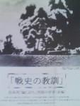 toyotoki112009-04-28
