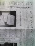 toyotoki112009-04-29