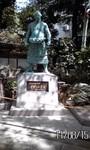 toyotoki112011-08-15