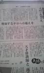 toyotoki112015-01-23