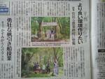 toyotoki112016-05-03