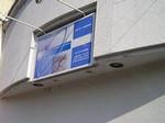 tsuchiura2007-02-27