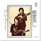 tsuchiura2007-08-19
