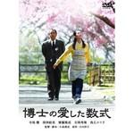 tsuchiura2008-04-28