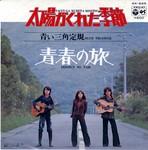 tsuchiura2008-09-11