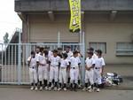 tsuchiura2008-09-13