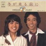 tsuchiura2008-09-29