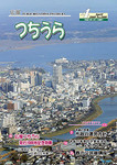tsuchiura2009-04-10