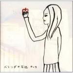 tsuchiura2009-05-11