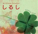 tsuchiura2009-05-16