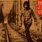 tsuchiura2009-06-19