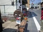 tsuchiura2010-06-03