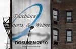 tsuchiura2010-07-22