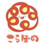 tsuchiura2010-12-16