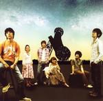 tsuchiura2010-12-27