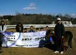 tsuchiura2011-01-30