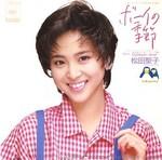 tsuchiura2011-07-05