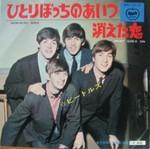 tsuchiura2011-07-18