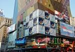 tsuchiura2011-07-20