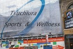 tsuchiura2011-09-02