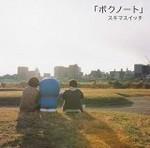 tsuchiura2011-11-04