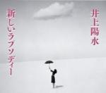 tsuchiura2011-11-06