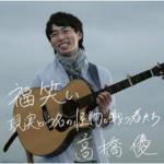 tsuchiura2011-11-14