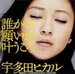 tsuchiura2011-11-23