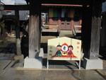 tsuchiura2012-02-18