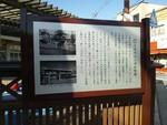 tsuchiura2012-04-07