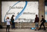 tsuchiura2012-04-23