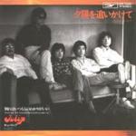 tsuchiura2012-07-02