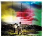 tsuchiura2012-07-03