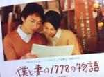 tsuchiura2012-07-13