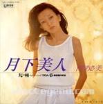 tsuchiura2012-07-16
