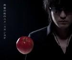 tsuchiura2012-07-28