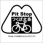 tsuchiura2012-07-31