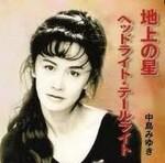 tsuchiura2012-10-22