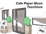 tsuchiura2012-12-07