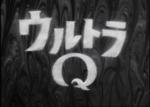 tsuchiura2013-01-10