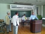 tsuchiura2013-06-03