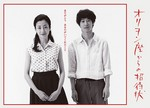 tsuchiura2013-06-05