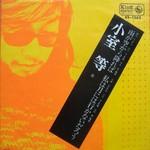 tsuchiura2013-06-26