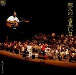 tsuchiura2013-06-30