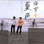 tsuchiura2013-07-09