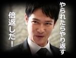 tsuchiura2013-11-09