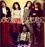 tsuchiura2013-11-15