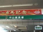 tsuchiura2013-12-23