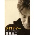 tsuchiura2014-06-10