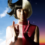 tsuchiura2014-07-23